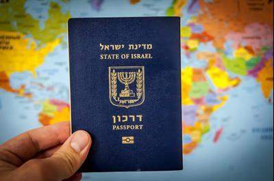 Израильский заграничный паспорт